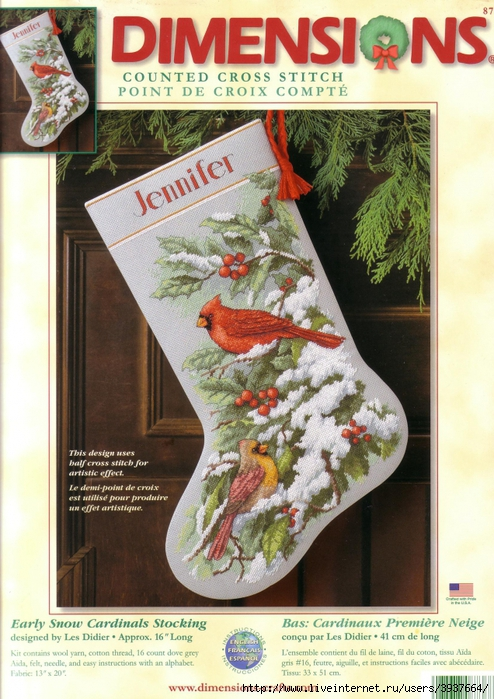 3937664_Dimensions_08738__Early_snow_cardinals_stocking (494x700, 324Kb)
