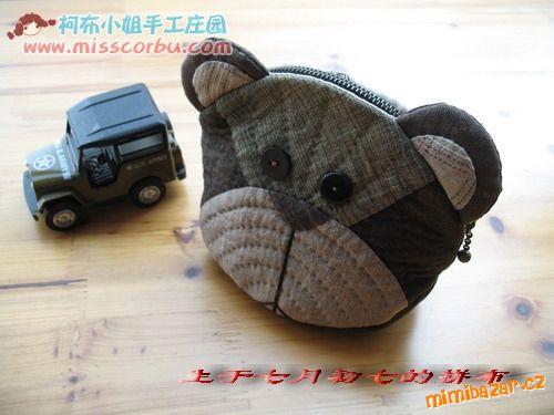 Предлагаю вам сшить вот такую сумочку или детский коврик с аппликацией.