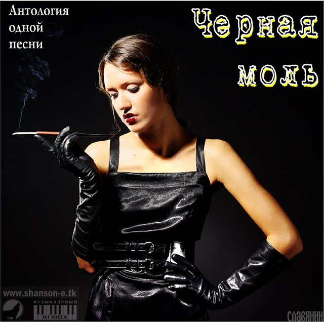 Проститутки москвы часные обьявления