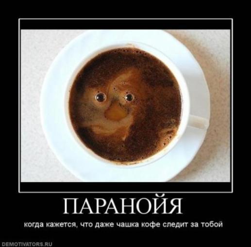 картинки хочу кофе