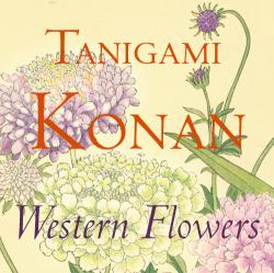 KonanFlowers (250x249, 17Kb)