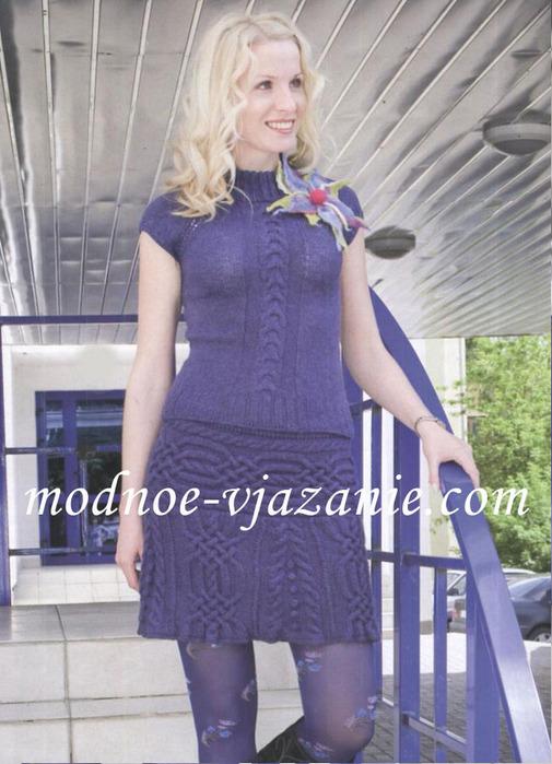 Описание: платье-туника с рукавами летучая мышь ...