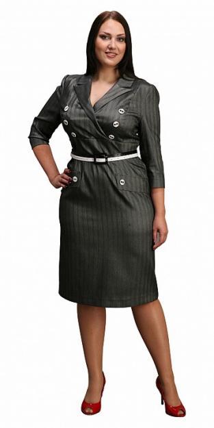 Деловой костюм для женщин! : МОДА ДЛЯ ПОЛНЫХ КАТАЛОГИ