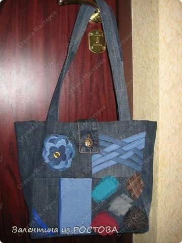 eb6bed06b5b3 сумка из старых джинс. Обсуждение на LiveInternet - Российский Сервис Онлайн -Дневников