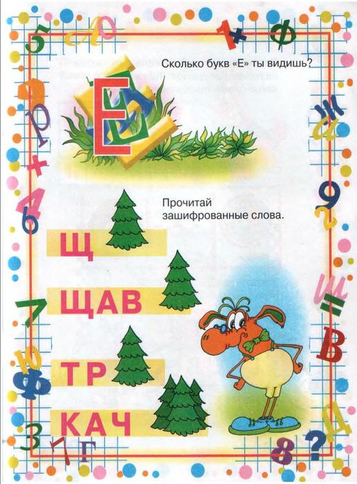 знакомства в зеленодольске днепропетровской обл на