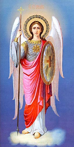 77967666_3885146_Archangel_Michael[1] (254x500, 39Kb)