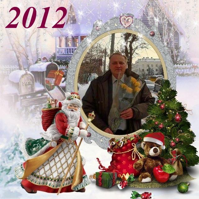 2012 открытки все