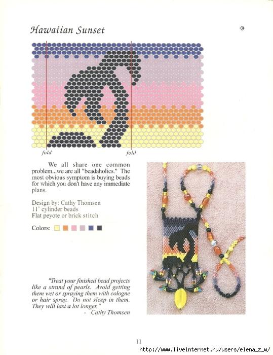 брелки из бисера со схемами плетения для телефона.