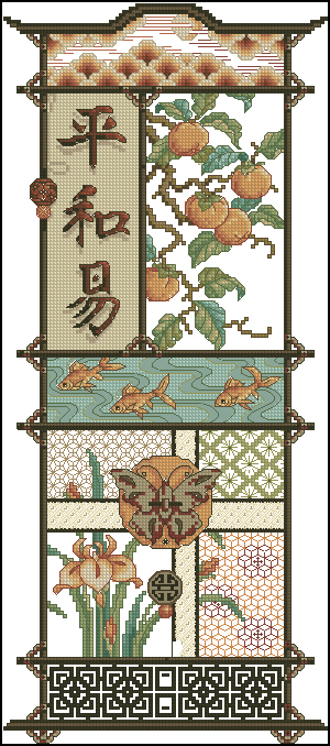 3971977_Asian_Sampler (300x678, 263Kb)
