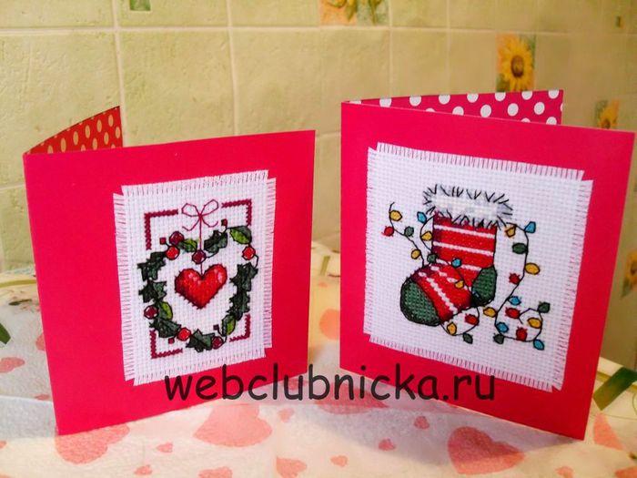 Картинки, открытки с вышивкой своими руками новогодние