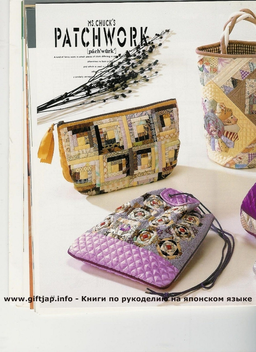 Patchwork bags 058 (509x700, 280Kb)