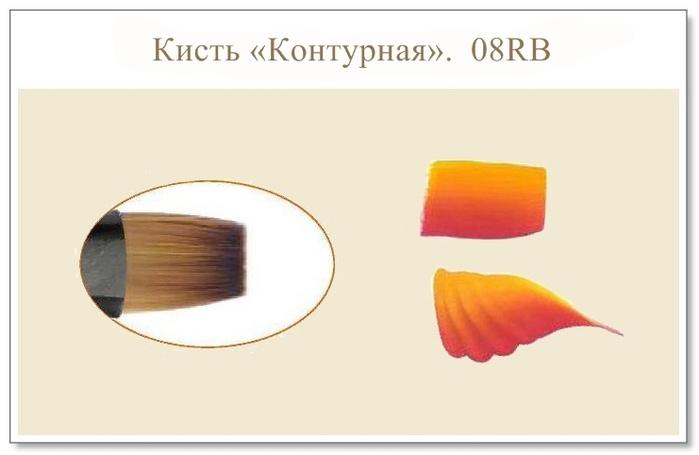 4195696_8kk (700x455, 80Kb)