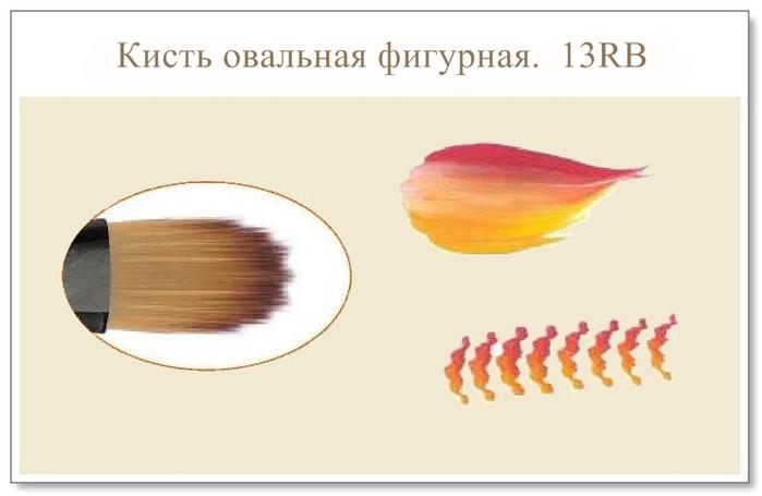 4195696_13kk (700x455, 98Kb)