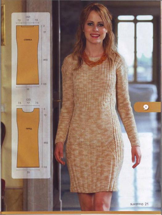 Красивое вязаное платье для девочки спицами в переводе с немецкого.
