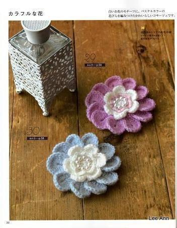 вязанные цветы. вязание крючком цветы еда соединенные в ленты.