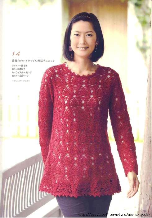 1 Let's Knit Series 03 NV80229 (490x700, 137Kb)