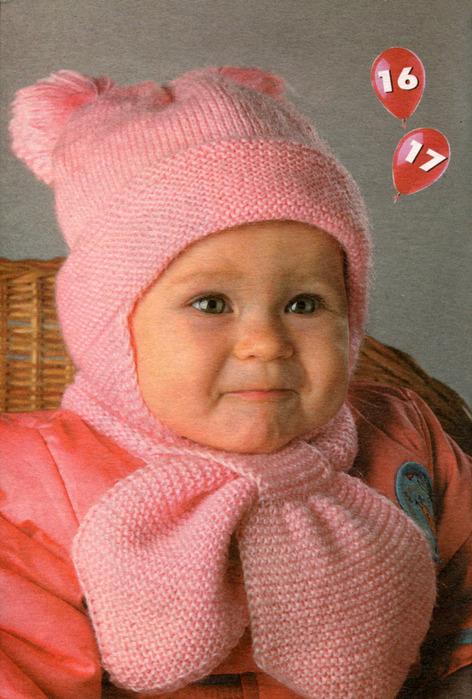 Розовый комплект (шапка и шарф) для девочки связан спицами.