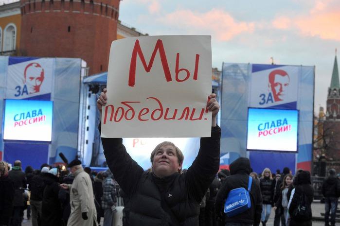 картинки слава россии люди будут это