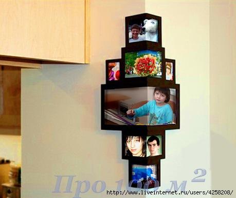 Рамки для фото на стену своими руками