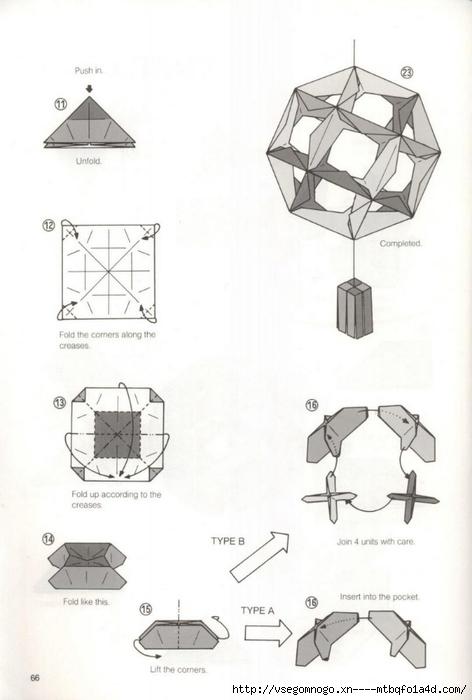 словам сотрудников оригами схема сборки магического шара в картинках выбора расчета