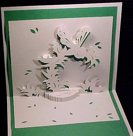 Красивые открытки в технике киригами, праздником мчс