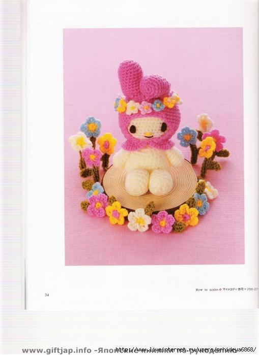 30. Предыдующая.  Амигуруми - Hello Kitty.  Следующая.