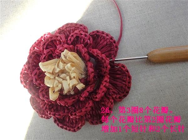 Сумка с розочками/вязание из пакетов/ МК.
