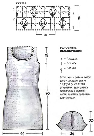 dress_10_shema1 (400x577, 47Kb)
