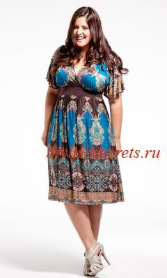 Описание: Модние платья для полних девушек.