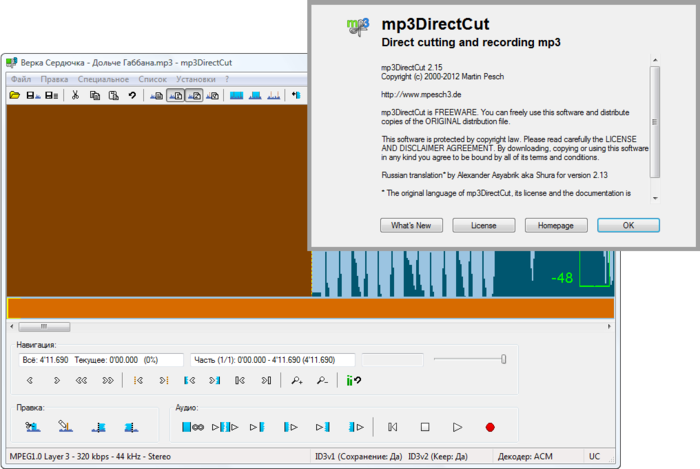 LAME MP3 POUR AUDACITY 2.0.0
