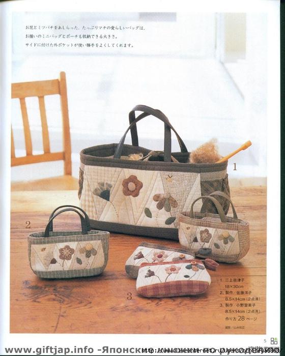 """Фотографии альбома  """"Японские сумки пэчворк """" у пользователя tanchika."""