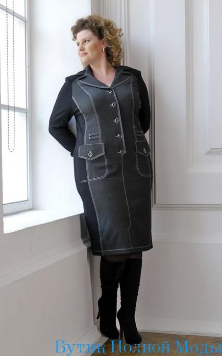 Повседневная одежда для женщин весомых достоинств.