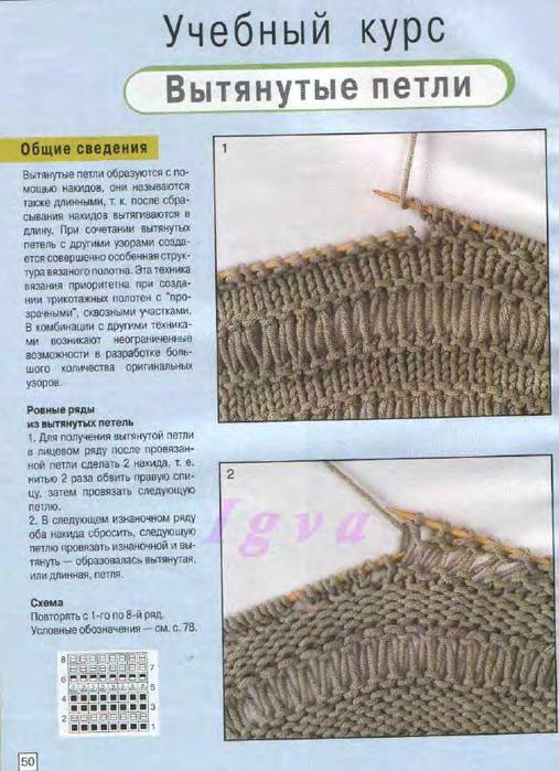 вязание спицами шапки челма, манишка вязать спицами.