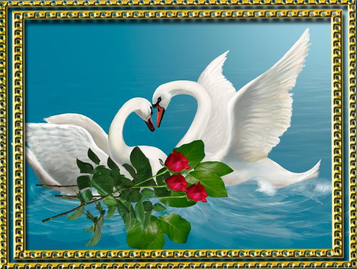 Про, открытка мир и любовь вашему дому