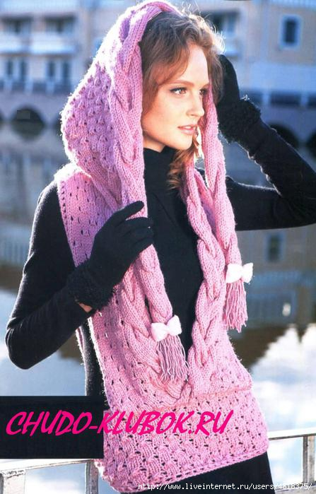 клубок дел ру вязание для женщин