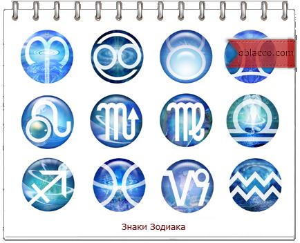 гороскоп/3518263_shablon_1_ (434x352, 167Kb)
