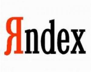 А.Барски - исполнительный директор Yandex Labs.