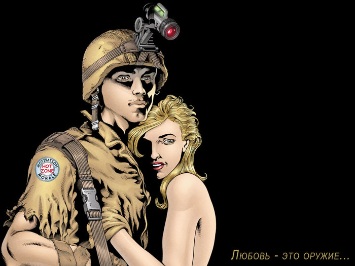 3463295_Army_Day_of_Fatherland_Defenders_014001_ (700x525, 86Kb)