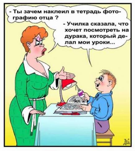 Вовочкп говорит маме мама трахает
