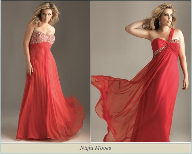 Вечерние платья - 6370W