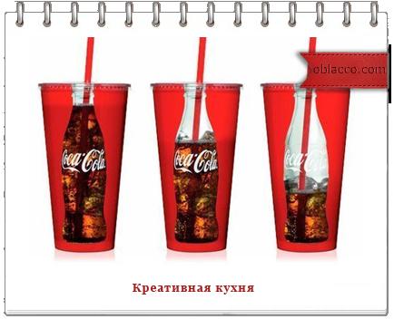 креативные  сосуды для питья/3518263__4_ (434x352, 155Kb)