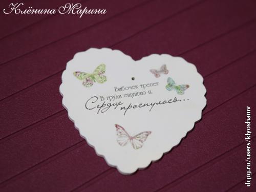 1434453564_vzhivlenie_raspechatki_18 (500x375, 18Kb)