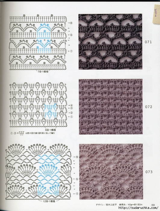 114947060_large_Crochet_pattern__62_ (531x700, 456Kb)