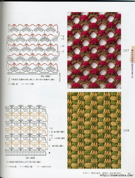 114947098_large_Crochet_pattern__98_ (531x700, 470Kb)