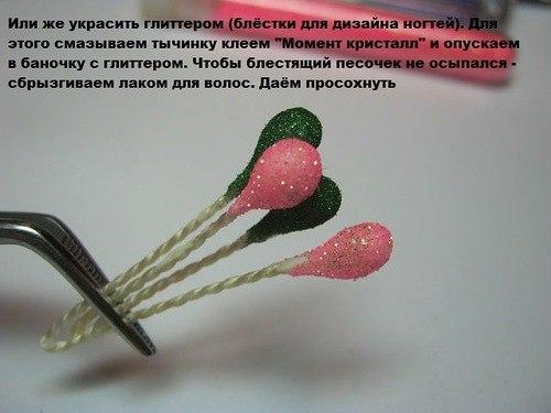 4391866_tichinki_4 (500x375, 36Kb)