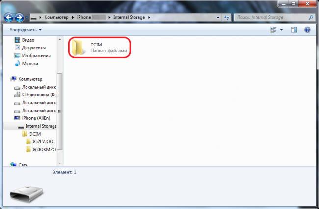 Как сделать диск с программами фото 608