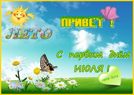 Перелистаем календарь.... Обсуждение на LiveInternet - Российский ...