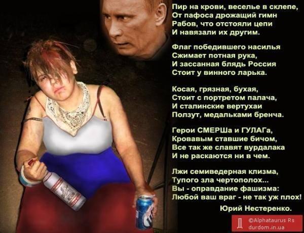 Юрий нестеренко о гомосексуализме