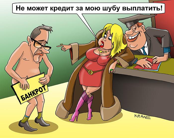 карикатура банкротство