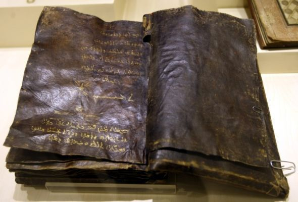 ancient-bible-turkey-nationalturk-02451 (590x400, 38Kb)